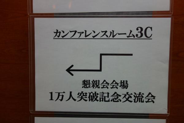 DSC02814