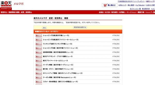 スクリーンショット 2013 03 16 10 04 50
